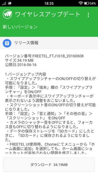 20160616-rei-3