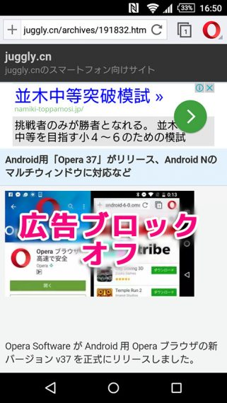 20160617-opera-4