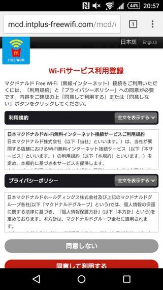 20160620-mac-3