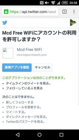 20160620-mac-6