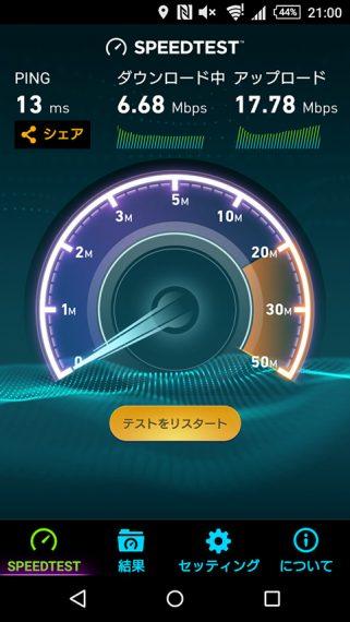20160620-mac-7