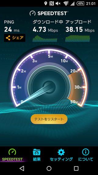 20160620-mac-8