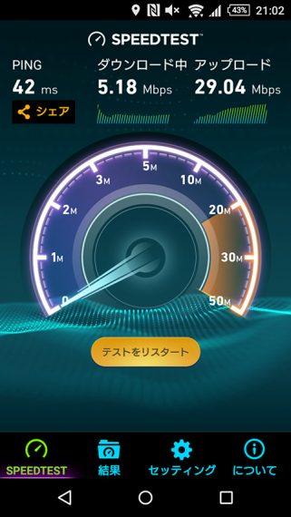 20160620-mac-9
