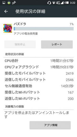 20160621-k10000-2-6