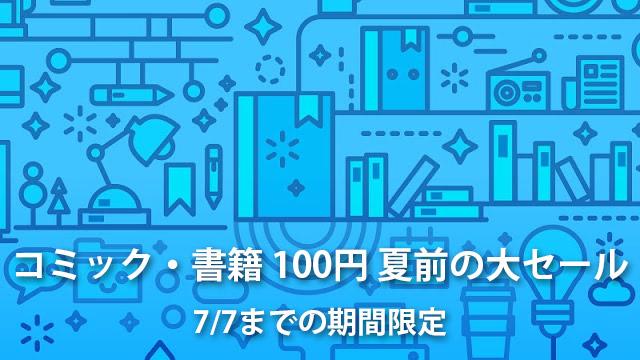 20160625-play-1