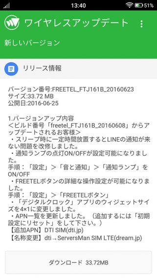 20160625-rei-3