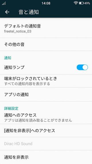 20160625-rei-4