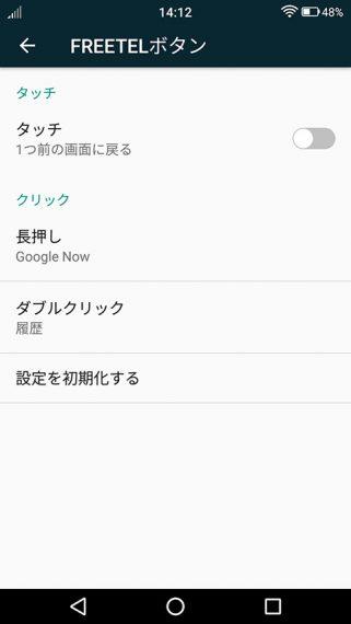 20160625-rei-6