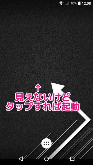 jp.bebeit.ninjafolder-7