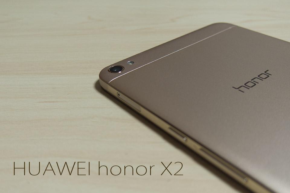 20160701-honor-1