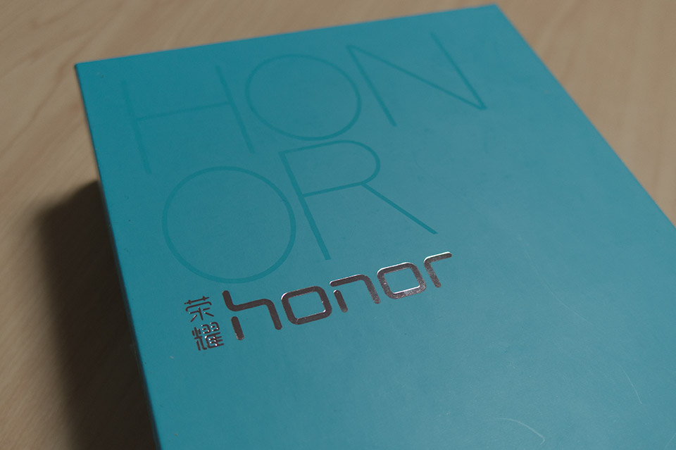 20160701-honor-4