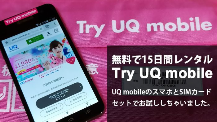20160704-uq-1