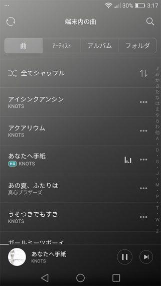 20160707-emui-46