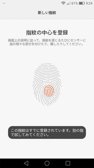 20160707-fp-7