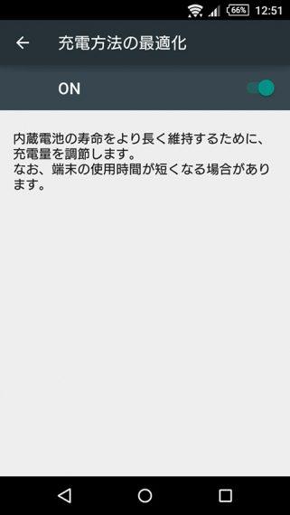 20160712-xperia-4