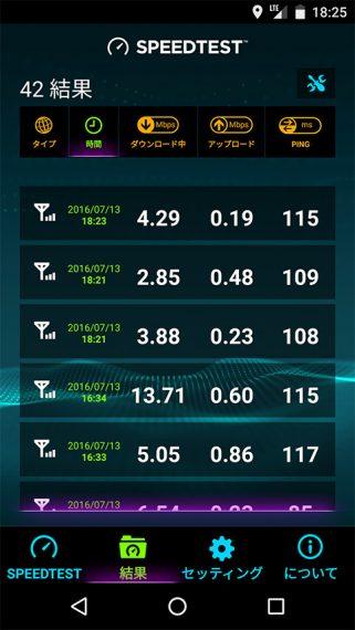 20160713-sim-6