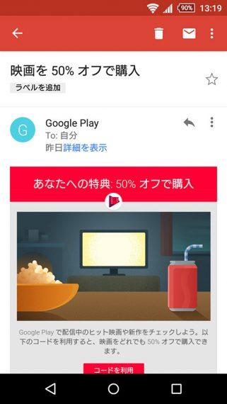 20160716-play-2