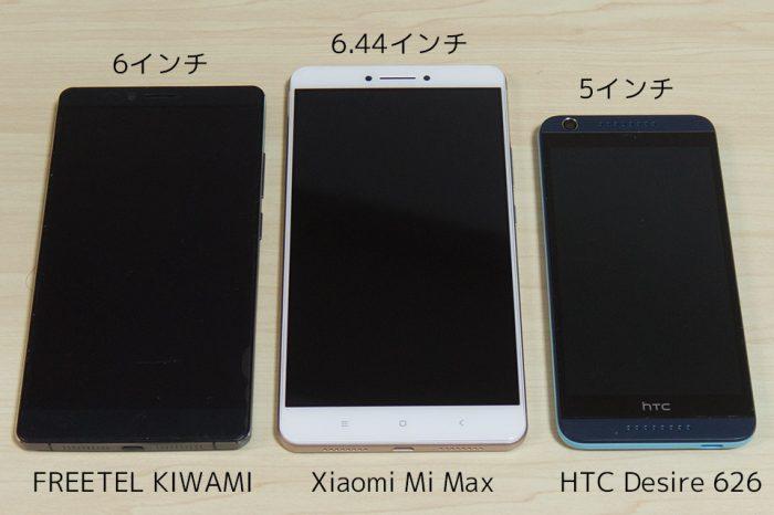 20160717-mimax-11