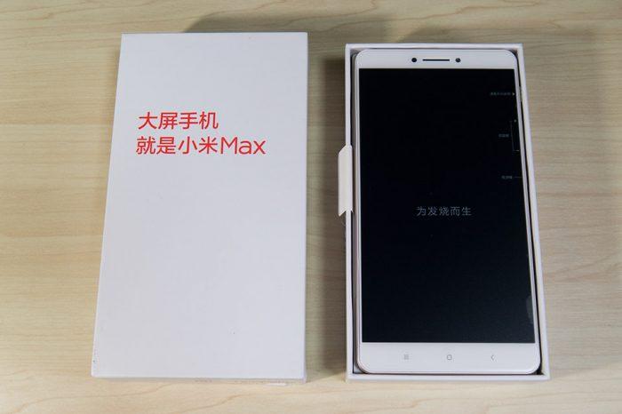 20160717-mimax-3