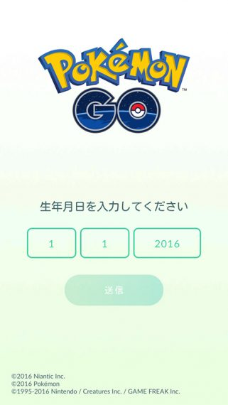 20160722-go-4