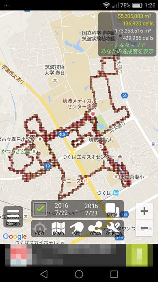 20160724-mapping-13