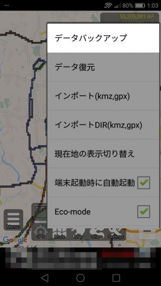 20160724-mapping-3