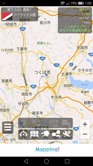 20160724-mapping-7