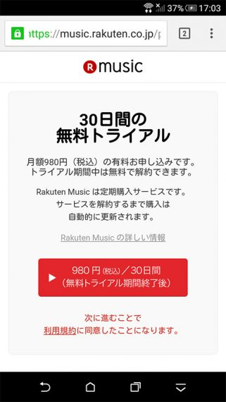 20160804-rmusic-6