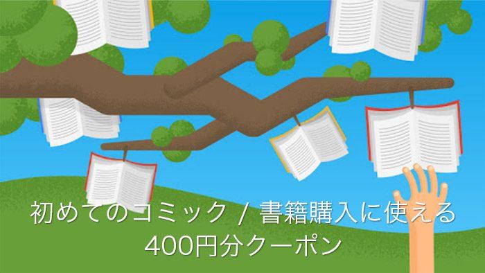 20160806-book-1