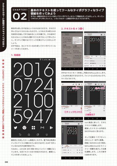 20160806-c90-3