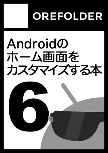 20160806-c90-5