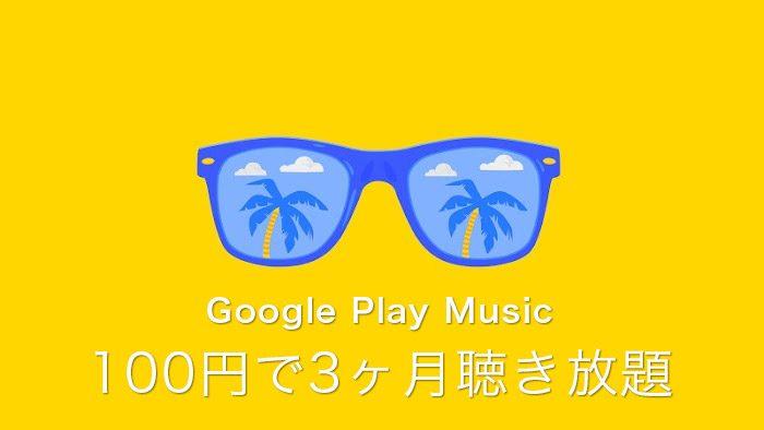 20160806-play-4