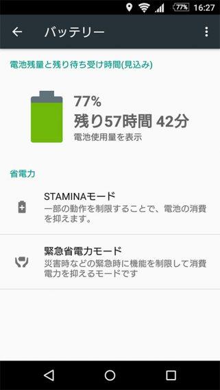 20160809-z3-3