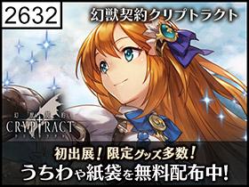 20160810-c90c-12