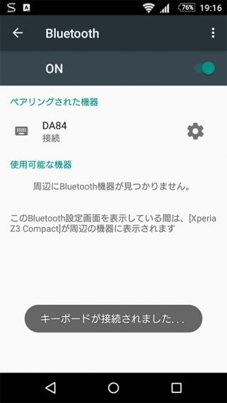 20160812-da84-12