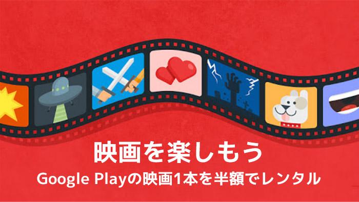 20160824-play-1