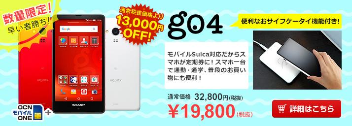 20160826-goo-2