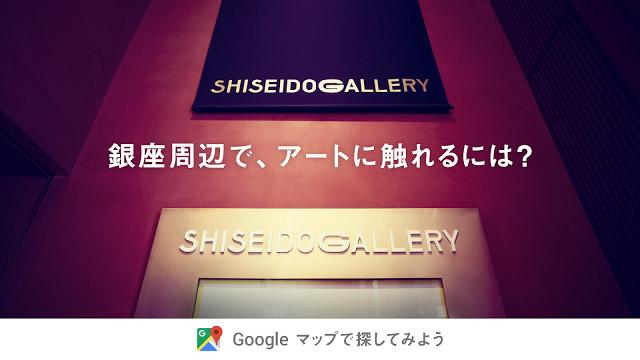 20160826-google-2