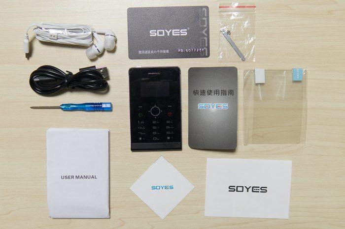 20160830-soyes-5