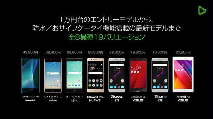 20160905-line-10