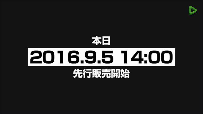 20160905-line-12