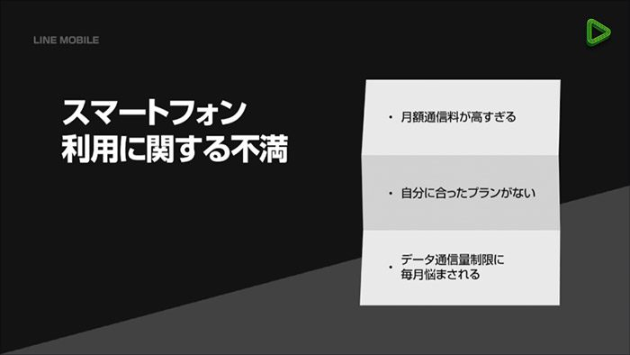 20160905-line-13