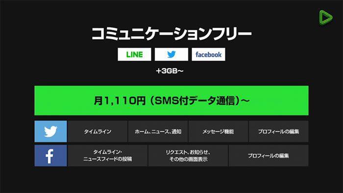 20160905-line-4