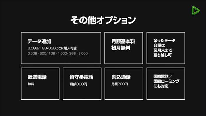 20160905-line-9