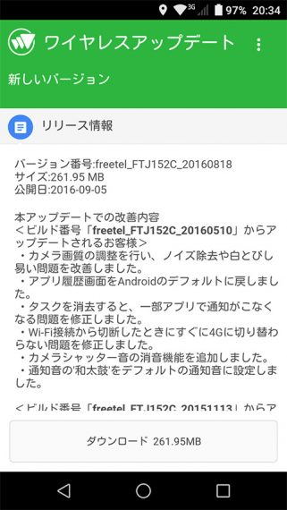 20160905-miyabi-2