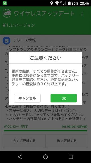 20160905-miyabi-3