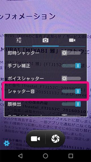 20160905-miyabi-7