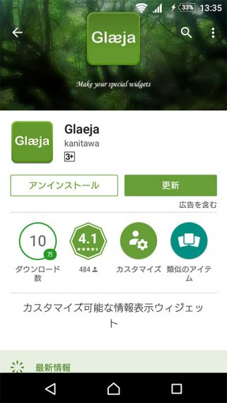 20160907-glaeja-5