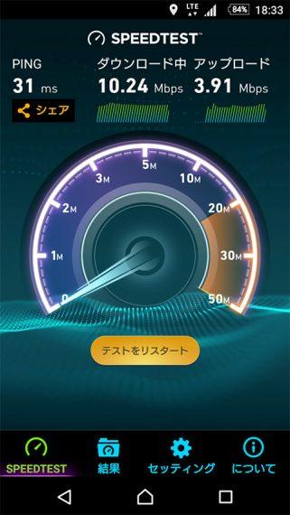20160907-line-12