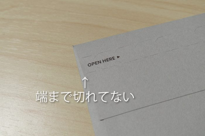 20160907-line-4
